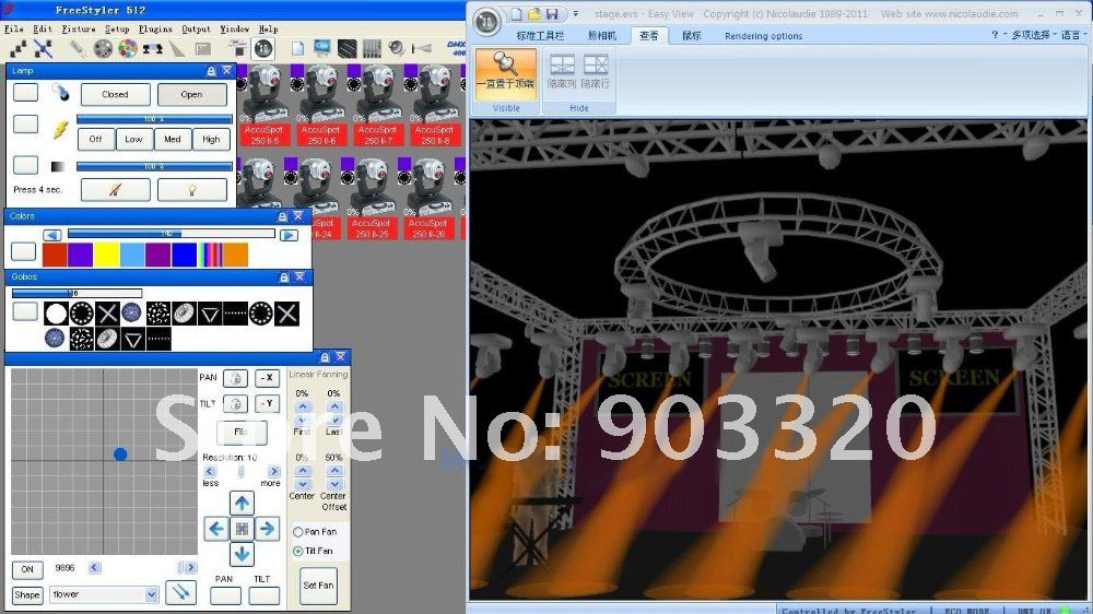 Stage lighting design software mac mac encore martin lighting