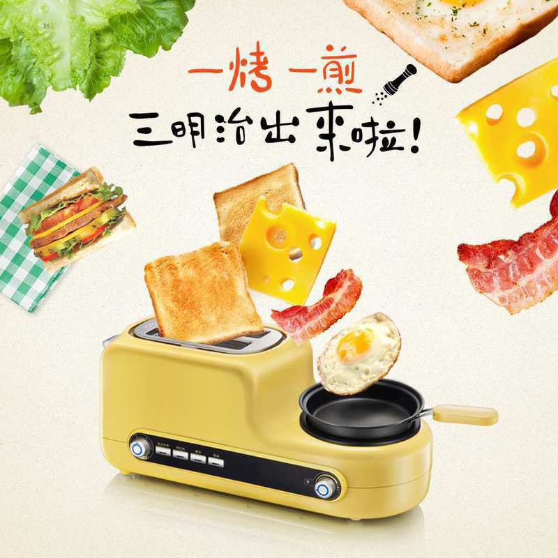 Machine à petit déjeuner grille-pain multifonction omelette cuiseur à oeufs