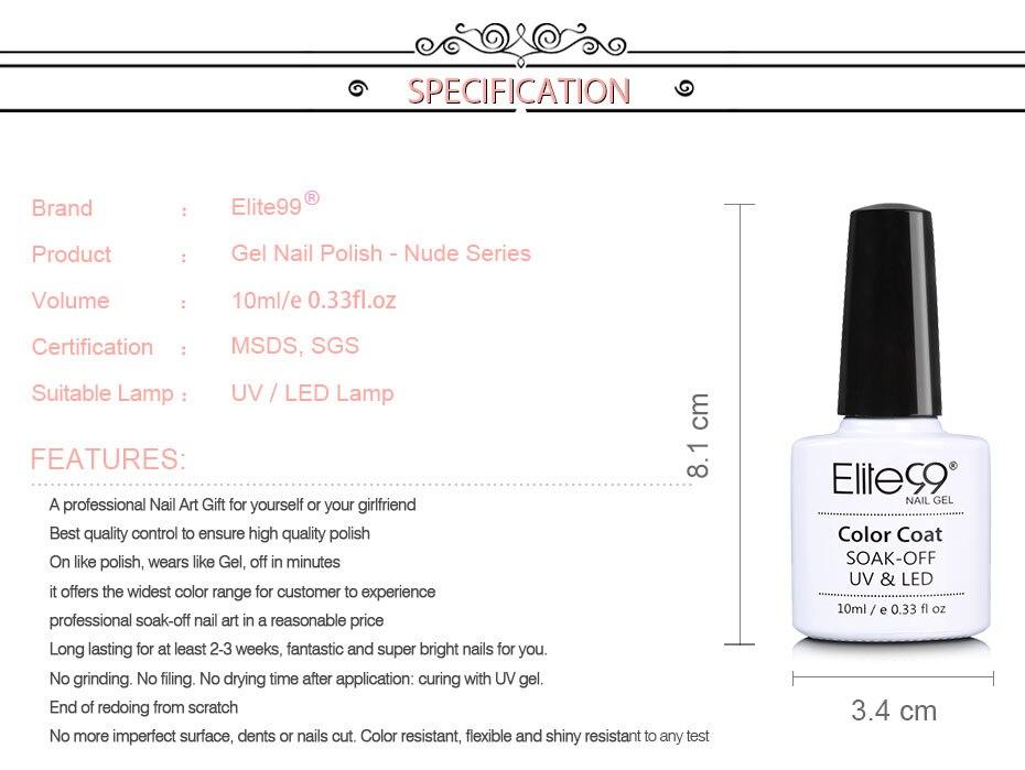 Elite99 10ml nail art design manicure soak off vernish semi main specification prinsesfo Image collections