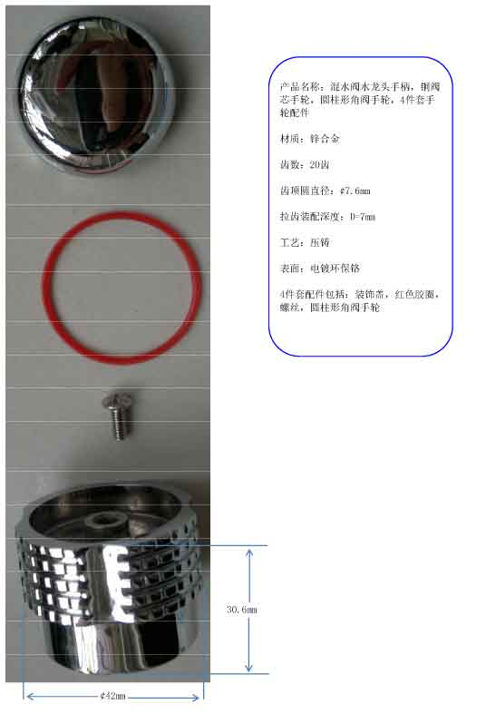 The handle of the water tap water mixing valve, D7 copper valve handwheel, cylinder angle valve handwheel blanco alta 512319 tap mixing valve oriental style chrome by blanco