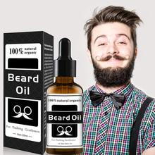 BellyLady Hair Beard Growth Oil Men Grooming Products Natural Accelerate Facial Grow