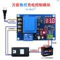 XH-M602 controle digital bateria bateria de lítio de carregamento do módulo de controle do interruptor de controle de carga da bateria protecção bordo
