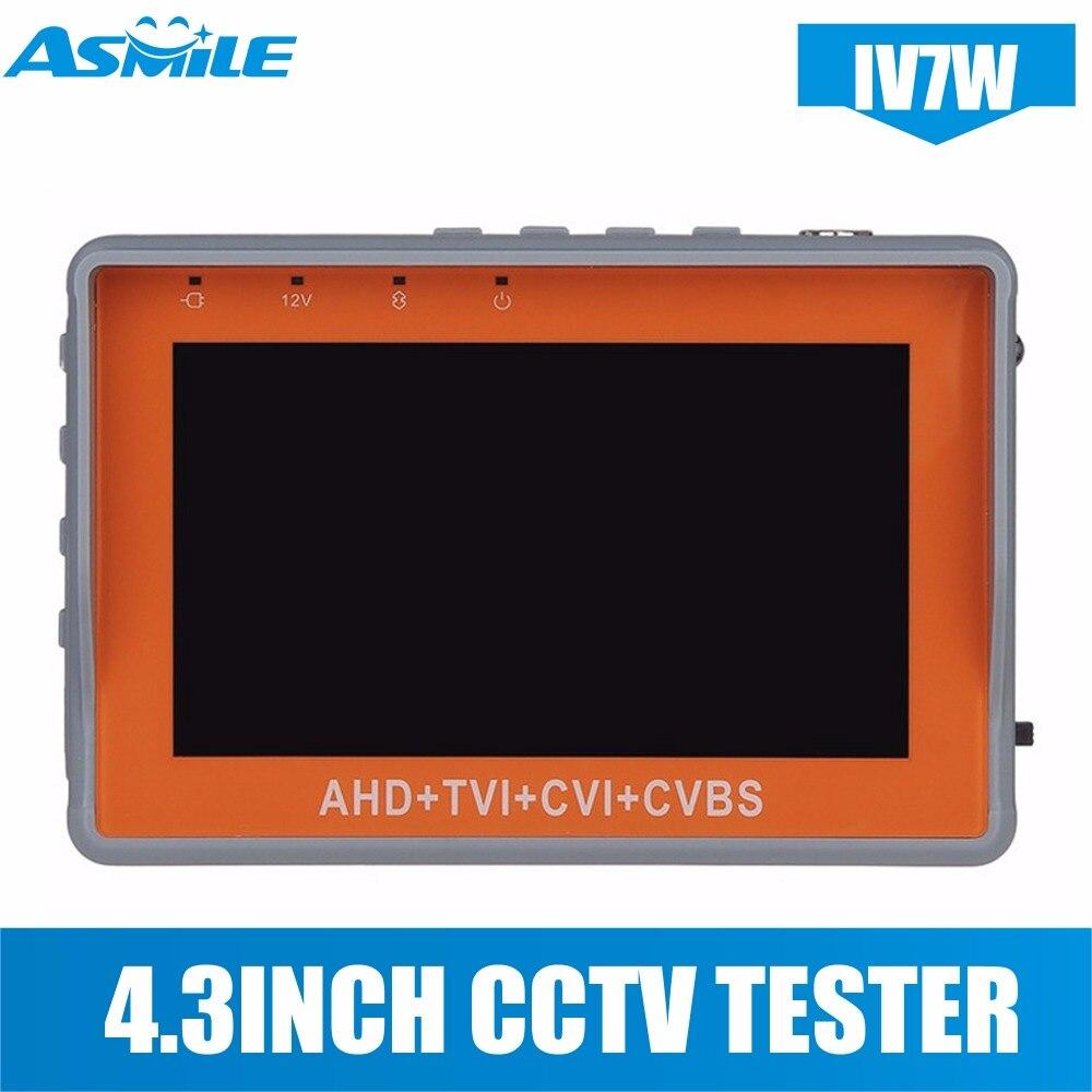 5MP 4MP AHD CCTV Tester Analog CVBS AHD TVI CVI Camera Tester Monitor UPT for IV7W