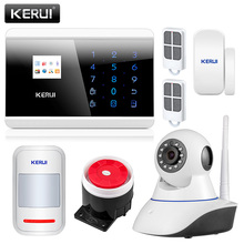 KERUI !APP IOS Android GSM PSTN Dual Wlreless Home Alarm Security System English Russian Spanish French Voice Touch keypad