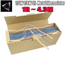 5000pcs 1/8W 0.125W 1% Metal film resistor 0R ~ 1M 220R 330R 1K 2.2K 3.3K 4.7K 10K 22K 47K 100K 100 220 330 0 10M ohm