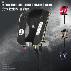XINGDUN Inflatable Life vest Women/man Life Jacket lifejackets Swimming lifevests life jacket automatic