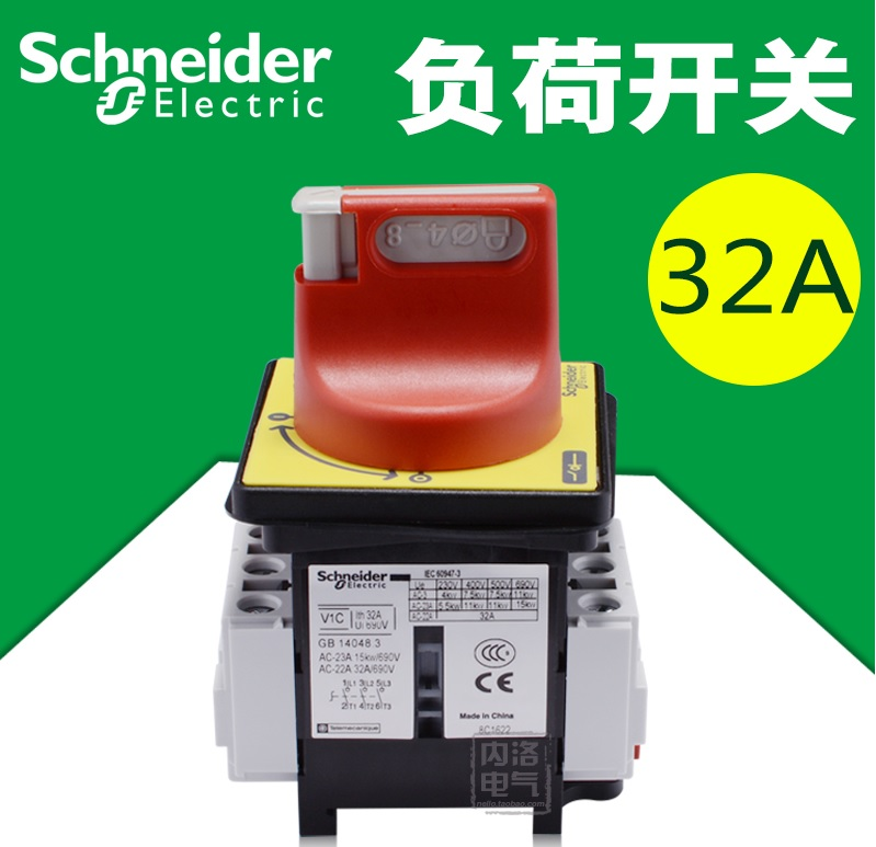32A Schneider Electric TeSys VARIO Safety Switch Disconnector VCF1C, Motor Circuit Breaker and Switch katalog breaker schneider