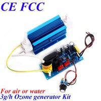 CE EMC LVD FCC ozone odor eliminator