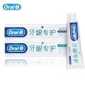 Oral-B Fluorinated Gum Health Combination Fight Gum Swelling&Bleeding Toothpaste 140g + Daily Gum Care&Fresh Teeth Pastes 140g