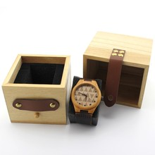 Small Light Wooden Watch Box