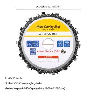 Image 2 - 5 インチグラインダーチェーンディスクアーバー 14 歯木材彫刻のための 125 ミリメートル角グラインダー ALI88