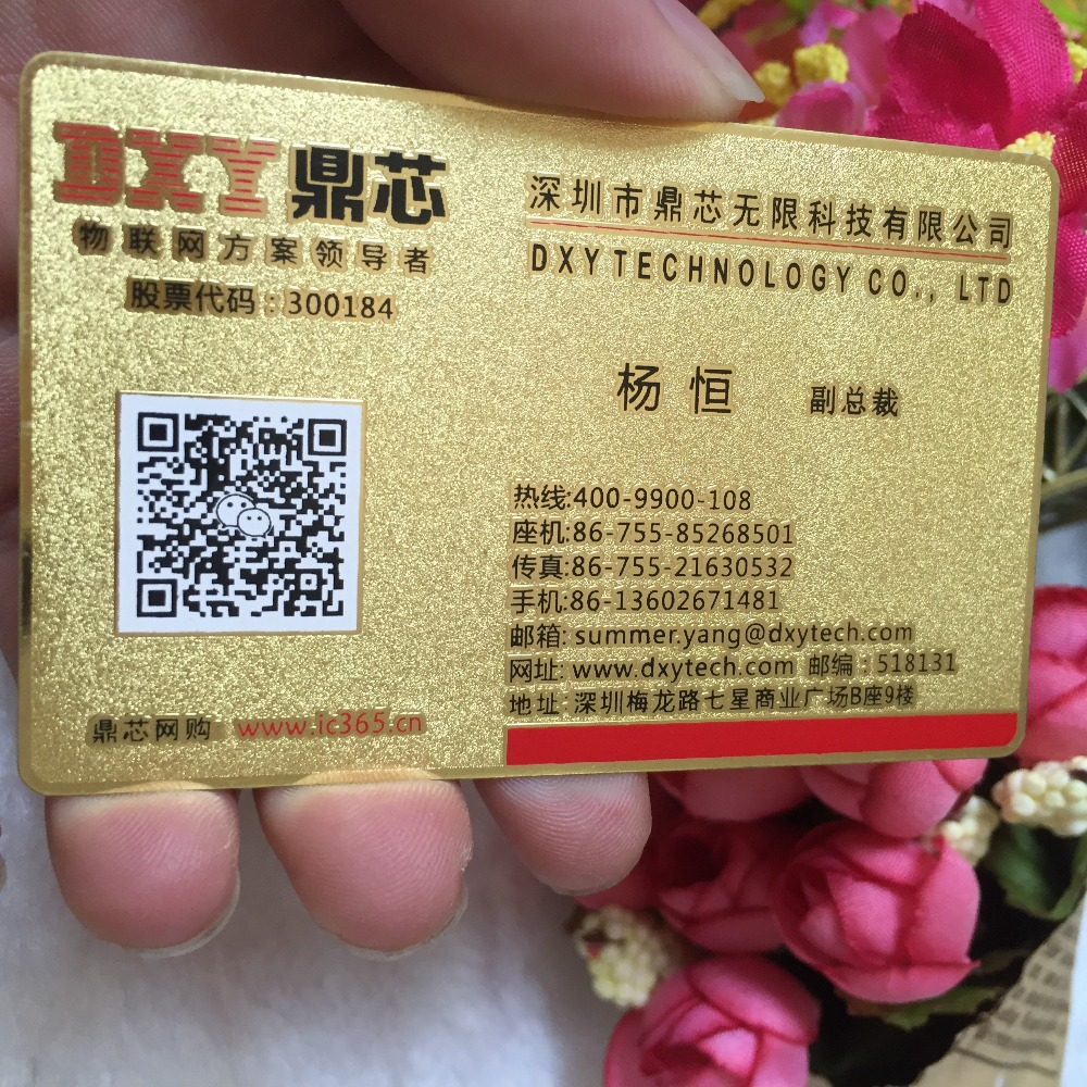 Free Design Customized Golden/gold Metal Business Card Printing Visit  Name VIP Card,Double-side, Die Out Metal Buiness Card