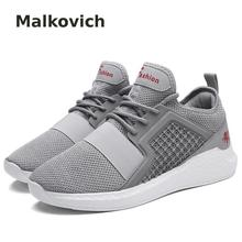 Brand Men Casual Shoes 2017 Summer Breathable Lace Up Casual Men Shoes Fashion Designed Mens Walking