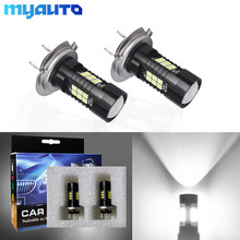2pcs 1200Lm H7 LED Car Lights Auto Bulbs 21SMD 3030 White Running Fog Light 6000K 12V Driving Lamps C314