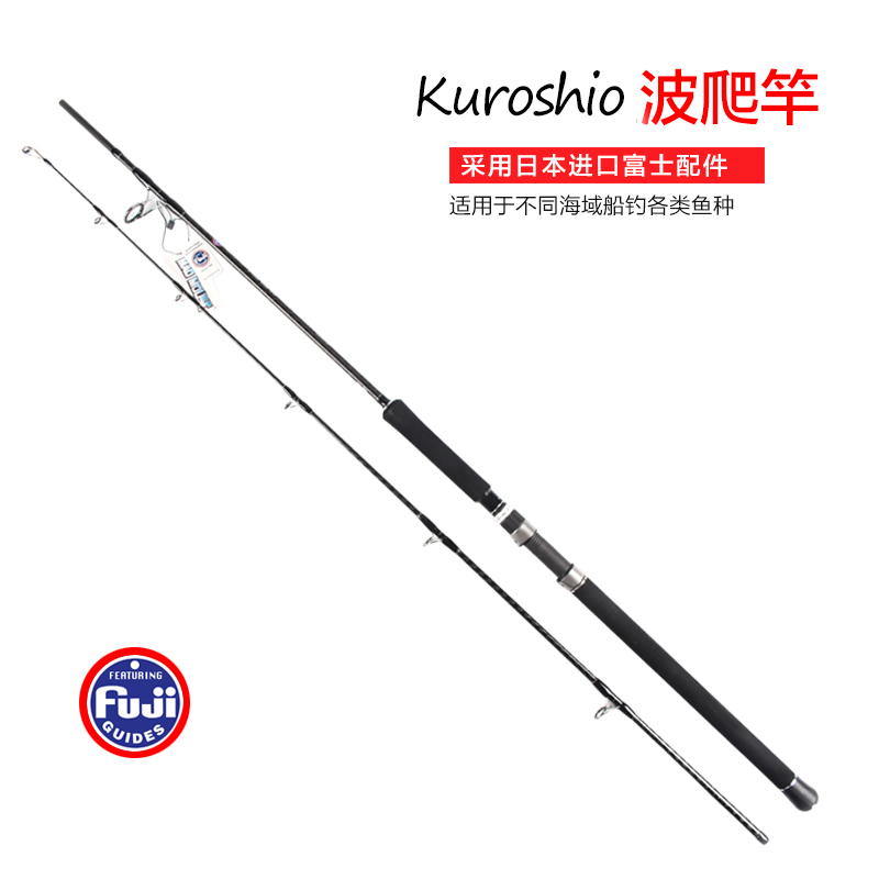 New Japan Full Fuji Parts Cross Carbon Mad Mouse Popping Rod Boat ROD Kuroshio 2 4m
