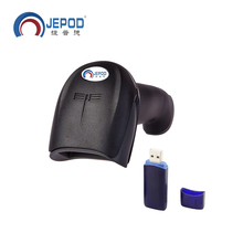 JP-A2 JEPOD Wireless Barcode Scanner USB wireless barcode reader wireless laser barcode reader scanner