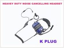 K Plug тяжелых Шум шумоподавления гарнитуры для Baofeng pofung WOUXUN Портативный двусторонней Радио Двухканальные рации трансивер