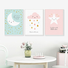 Cute Cartoon Pictures Canvas Poster Print Modern Wall Decor Painting Little One Art Home FG0018