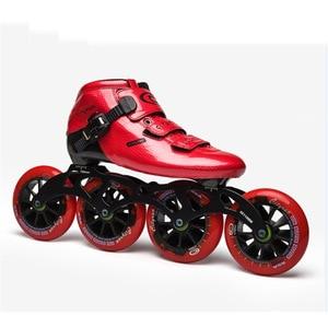 Image 5 - Cityrun Vulcan Speed 인라인 스케이트 탄소 섬유 전문 경기 스케이트 휠 레이싱 스케이트 Patines 유사 Powerslide