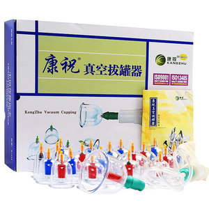 Image 5 - Cheap Chinese Vacumm Cupping Set Kit Medical Kangzhu 24 Cans Cups for Body Suction vacuum Apparatus Therapy Curve Suction Pumps