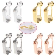 1 Pair Earrings Adapter Stud Ear Clips Converter For Non-pierced People Clip On Metal Component DIY Jewelry Making Tool Finding