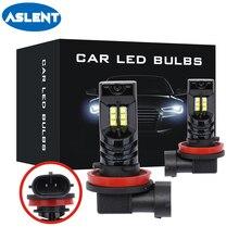 ASLENT 2PCS 2000Lm H11 H8 H9 2525 Chips LED Car Lights Bulbs 9005 HB3 9006 HB4 H4 H7 White DRL Fog 6500K 12V Driving Lamp