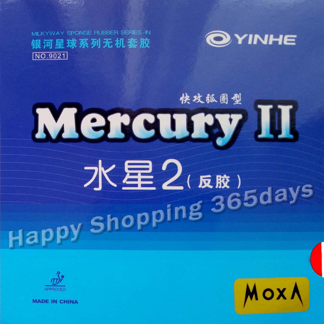 Yinhe  Milky way  Galaxy Mercury II Mercury2 pips-in table tennis pingpong rubber with sponge