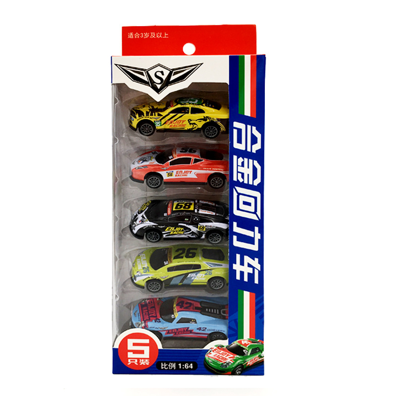 Model Car 1:64 Dazzle Fashion Sports Toy Car Diecast Metal Simulation Vehicles Toys For Children