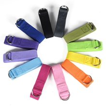 Win Multi-Colors Women Yoga Stretch Strap D-Ring Belt Fitness Exercise Gym Rope Figure Waist Leg Resistance Fitness Bands Cotton saleoff