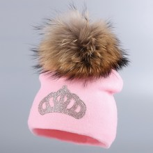 0 to 3 year old baby knitted winter hat cap girl boy kids cotton fuchsia mink