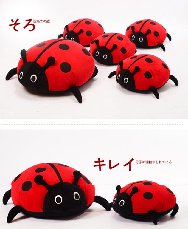 Candice guo plush toy stuffed doll cute creative ladybird ladybug insect pillow cushion children birthday gift christmas present nooer cartoon cute stuffed cotton shiba inu pillow soft cushion plush shiba inu dog toy doll kids children gift free shipping