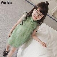 VanMe Children's clothing 2017 baby girls summer dress kid girls princess dresses gauze twinset H-62