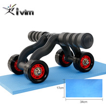 4 Wheels Power Wheel Triple AB Abdominal Roller Abs Workout Fitness Machine Gym Knee Pad(China)