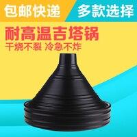 Greg ceramic shipping tower Ji pan ceramic heat stone pot iron pot casserole stew stew pot dry steamer