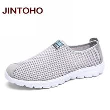 JINTOHO Unisex Summer Breathable Mesh Men Shoes Lightweight Men Flats Fashion Casual Male Shoes Brand Designer Men Loafers(China)