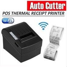 POS-8220 Портативный Беспроводной WI-FI POS Термальность принтер получения 80 мм авто фрезы USB + WI-FI Водонепроницаемый маслостойкой Термальность принтер