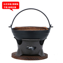 Chafing Dish Sukiyaki Cooking Small One-Person Hot-Pot Alcohol-Stove East Japanese-Style