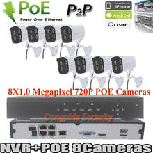2016 nuevo llegado! CCTV 8CH 1080 P POE NVR sistema 8 unids 1.0 MP POE exterior red bala cámara IP de Video vigilancia cámaras Kit