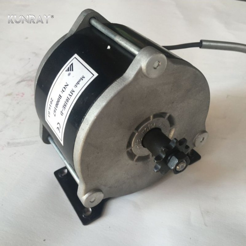 Electric Motor MY1018E-D 500W 36V Permanent Magnet DC Gear Brushed Motor Electric Bicycle Scooters Balance Bike Motor High Speed with gear 40w 50w hand cranked generator dc small generator 12v 24v permanent magnet dc motor dual use