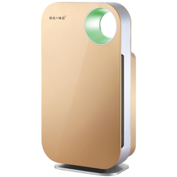 SRQ-5206 Gold Intelligent Air Purifier for Home Bedroom In Addition To Formaldehyde Pollen Smog PM2.5 Ionizer kj210g c42 air purifier in addition to formaldehyde secondhand smoke wifi intelligent control mute ionizer