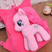 Kindergarten Children Plush Backpack Cute Soft Horse Plush Toy Preschool Baby Bag Gift for Kids 1