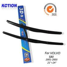Аксессуары для volvo s80 (2001 2003)21 + 24 дюйма стеклоочистители