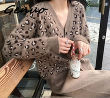 Genuo New 2019 spring new fashion casual sweater coat woman loose wild lazy wind leopard knit cardigan peak collar shirt
