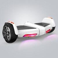 Горячий Электрический скейтборд Ховерборд два колеса самоката balance board hover доска Электрический самобалансируемый скутер gyroscooter