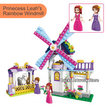 210pcs 2604 Princess Leah Rainbow Windmill Sets Horse Minifigs Mini figures Building Blocks Toys for Girls Kids Creative Gifts(China)