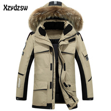 Good winter coats for men online shopping-the world largest good ...