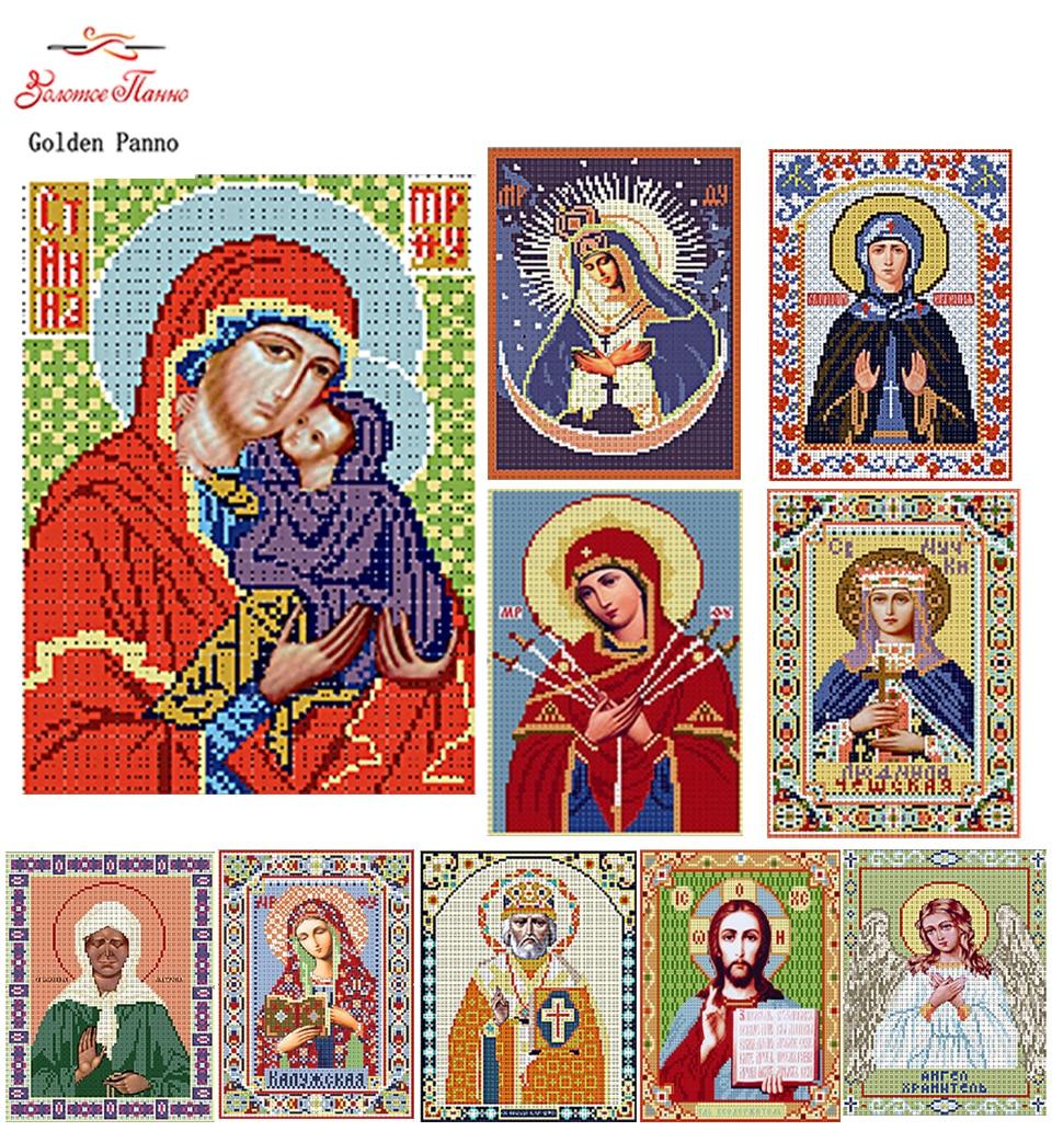 Golden Panno, Needlework, DIY, pärlor, korsstygn, broderiestygn, exakt tryckt målning, stående mönster, gudar