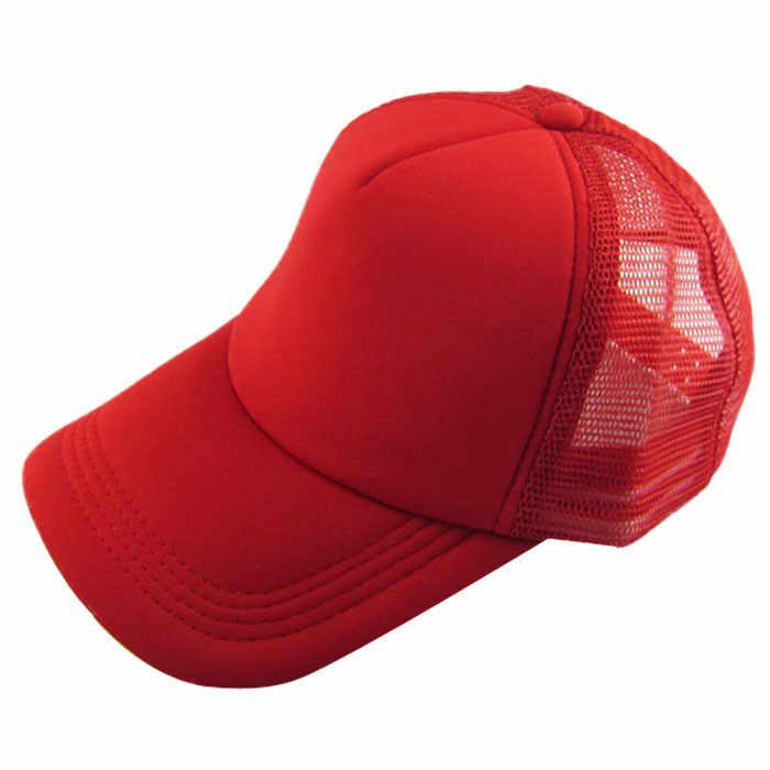 القبعات للنساء القبعات الرجال للجنسين عارضة الصلبة قبعة بيسبول سائق الشاحنة شبكة قناع في الهواء الطلق الشمس قبعات قابلة للتعديل قبعات الرجال