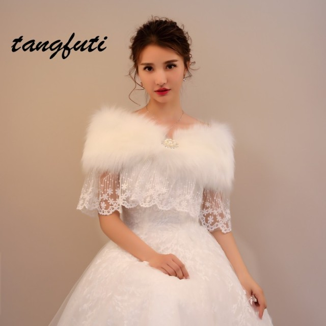 Wedding Jacket For Wedding Dresses Wrap New Faux Fur Coat Women