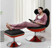 Кресло качалка диван, кресло качалка, шезлонг. Музыка кресло качалка